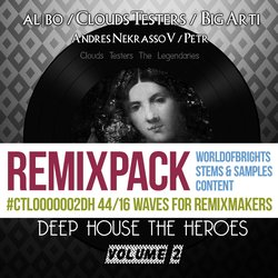 Deep House The Heroes Vol. II (Remix Bundle)